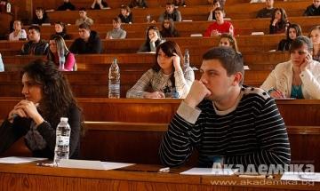 Ректори обсъждат реформите в образователната система