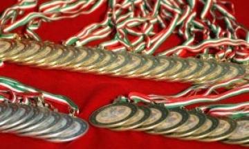 Поредните медали от състезание по математика