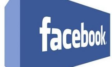 Facebook пуска опцията за видео на живо (Video)