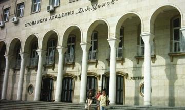 Хиляди дипломи менте от Стопанската академия в Свищов