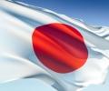 СУ и 18 СОУ получиха грамоти от външния министър на Япония