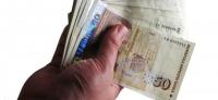 Вече 4 банки отпускат студентски кредити