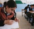 България стана турска територия според електронни учебници в Истанбул
