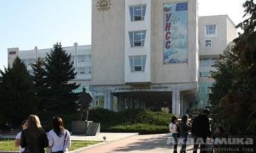 """Стартира конференция на тема """"Човешки ресурси"""" в УНСС"""