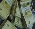 Германска фондация отпуска 1000 стипендии