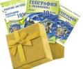 МОН въвеждат един учебник по всеки предмет