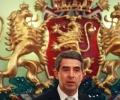 """Президентът Плевнелиев посрещна на """"Дондуков"""" 2 първите гости на изложбата за Независимостта на България"""