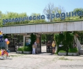 Безплатен вход до общинските културни институти в София на 24 май