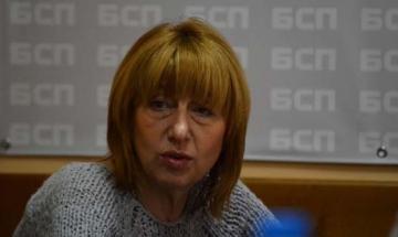 ГЕРБ отделили 1 млн. лв. за проекта в учебниците, окастрящ Ботев