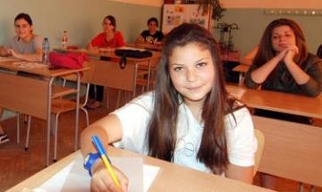 Провал на изпита по математика след 7-и клас
