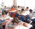 Ваканция и изпити очакват учениците през месец май