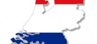 Културните министри на Азия и Европа се срещат в Ротердам