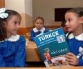 Какво представлява предучилищното и основното образование в Турция