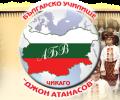 """Българското училище """"Джон Атанасов"""" в Чикаго набира ученици"""