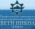 Заради липса на ученици гимназията по морско корабоплаване е пред закриване