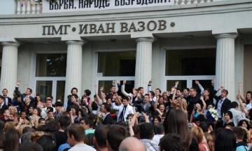 Изпити, избори и празници осигуряват 15 неучебни дни