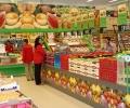 Със закон затварят хипермаркетите през уикенда