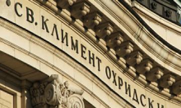 """Вапцаров, Дебелянов и Ботев """"изпитват"""" кандидат – студентите в СУ"""