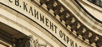 От СУ обявиха сроковете за кандидатстване за държавни стипендии