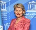 Ирина Бокова: ЮНЕСКО прави света по-толерантен