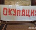 Бойко Борисов обвини ректора на СУ в политичски пристрастия