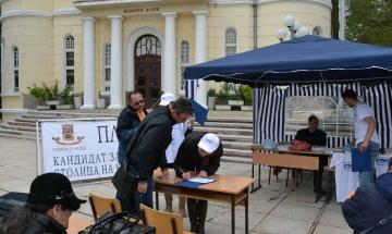 """Пловдив за трети път се представи отлично в """"Бъди грамотен"""""""