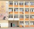 Ден на отворените врати в Първа АЕГ, София