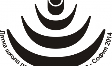 НБУ организира лятна школа по ПР