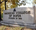 Трагедия сполетя Американския колеж в София