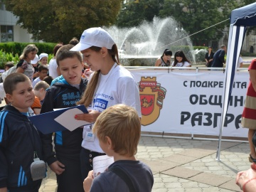 """128 награди раздаде """"Бъди грамотен"""" в Разград"""