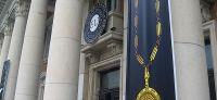ЕПУ се заканва да разкрие задкулисието в българското висше образование