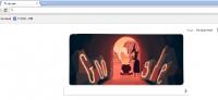 Хелоуин треската обхвана и Google