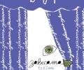 """""""Колибри"""" представят новата книга на Милан Кундера–""""Завесата"""""""