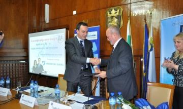 В Бургас бе подписан Меморандум за създаване на професионален колеж