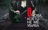 """Романът на Давид Лагеркранс """"Онова, което не ме убива"""" излиза на пазара"""
