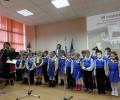 """Основно училище """"Проф. Пенчо Николов Райков"""" гр.Трявна празнува 40 години"""