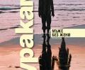 """Излиза дългоочакваният сборник с разкази на Харуки Мураками – """"Мъже без жени"""""""