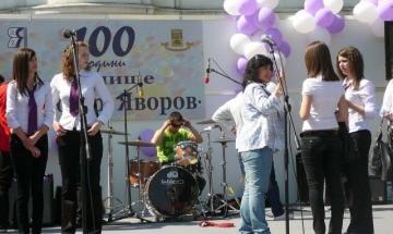 """СОУ """"Пейо Яворов"""" в Пловдив обявява свободни места"""