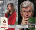 Двама от най-добрите македонски писатели пристигат за Панаира на книгата (Галерия)