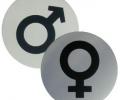 Дигиталните билбордове ще могат да преценят дали сте мъж или жена