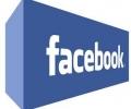 Intel и Facebook си партнират относно сървърните шкафове