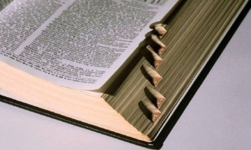 Представят новия правописен речник