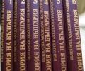 Българчета от Атланта – на финалния кръг във викторина по история