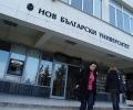 НБУ няма да вдига таксите за учебната 2013/2014 година