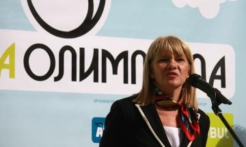 Министър Караджова: Важно е да променим мисленето си за природата