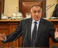Бойко Борисов откри годината в 2 университета за 2 часа