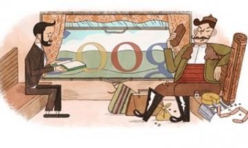 Google уважи Алеко и Бай Ганьо