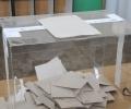Разработват система за онлайн референдуми