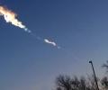 Откриха най-голямото парче от метеорита в Урал