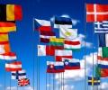 Студентка от Търново спечели конкурс за есе, обявен от Европейския център